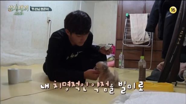 [tvN] 삼시세끼 어촌편.E02.150130.HDTV.H264.720p-WITH[(150521)00-31-14]